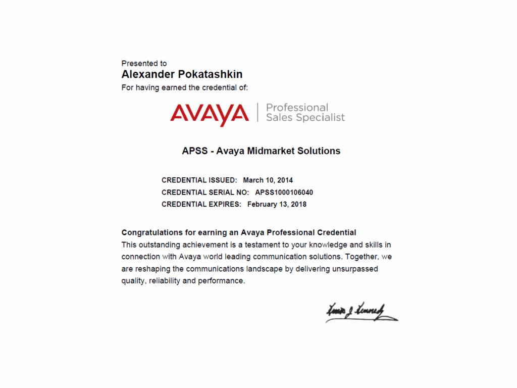 Avaya APSS-4600T