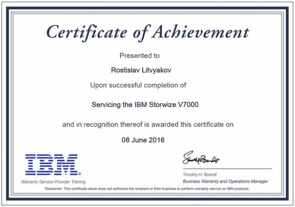 IBM Servicing Storwize V7000