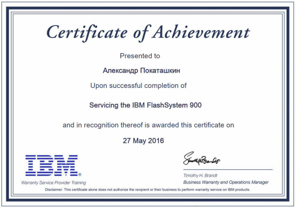 Servicing IBM FlashSystem 900