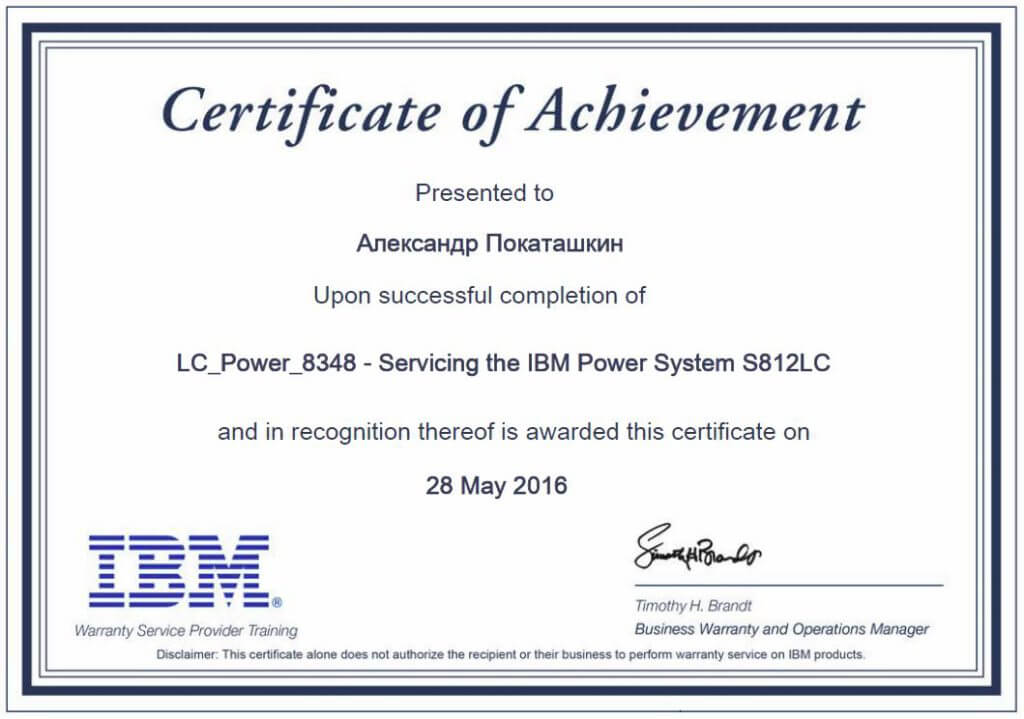 Servicing IBM LC Power 8348